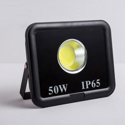 50W-COB款LED投光燈.jpg